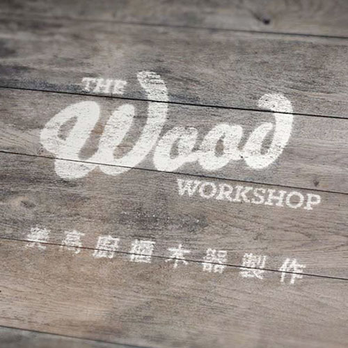 The Wood Workshop